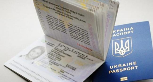Загранпаспорта теперь можно оформлять в отделе полиции Кременчугского района