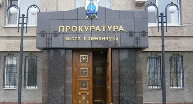 В прокуратуре Кременчуга «забаррикадировалась» Атамась
