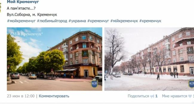 Фотохлаждение: летний и зимний снимок центра Кременчуга