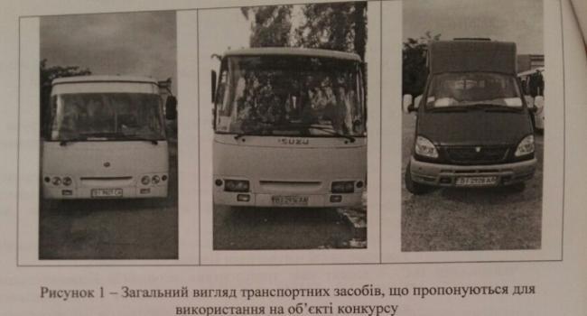 Маршрут Реевка-Центр получил перевозчика «с оговоркой»