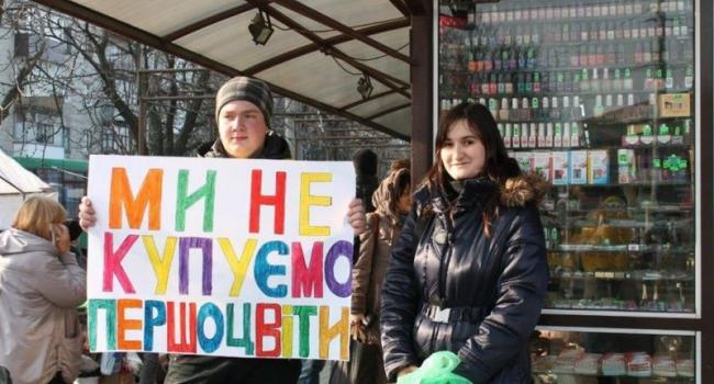 Кременчужан призывают не покупать первоцветы