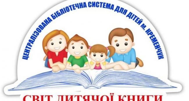 Библиотекари пригласили школьников в литературно-музыкальное путешествие