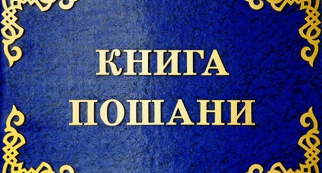 Имена кременчугских бойцов АТО занесли в Книгу Почета Полтавской области