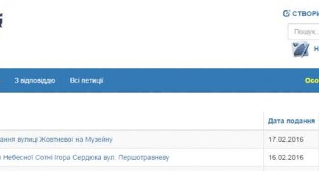 В Кременчуге появилась первая петиция против переименования ул. Октябрьской