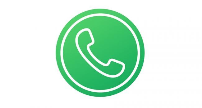В Кременчуге изменился телефон для получения данных о задолженности по комуслугам