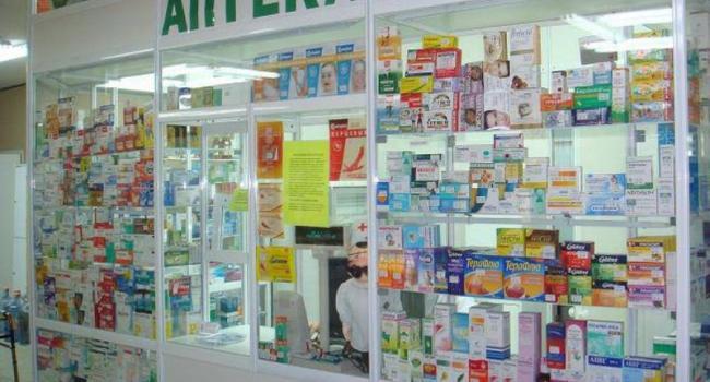 В Кременчуге коммунальные аптеки должны появиться до марта 2016 года