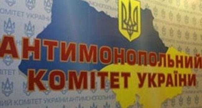 Антимонопольный комитет оштрафовал кременчугского перевозчика
