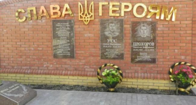 В Кременчуге откроют «Стеллу Славы»