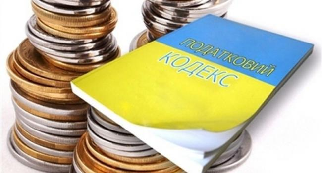 В Кременчуге 3,5 млн. грн. «прошли мимо бюджета»
