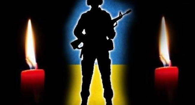 Под Донецком погиб кременчугский десантник