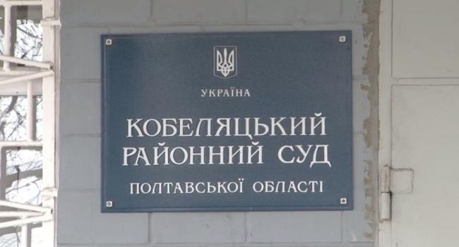 Суд по делу «Бабаева-Лободенко» перенесли на 16 марта