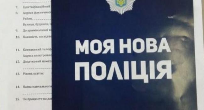 Министр Аваков в Кременчуг не приехал