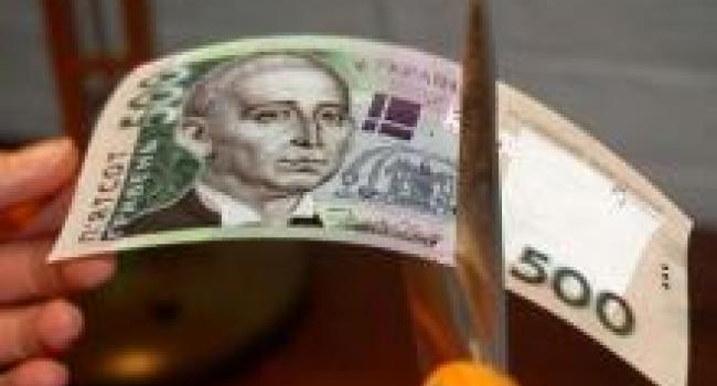 В Кременчуге «соцработники» меняют деньги