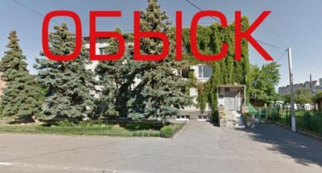 Полтавские следователи проводят обыск на КП «Благоустройство Кременчуга» (дополнено)