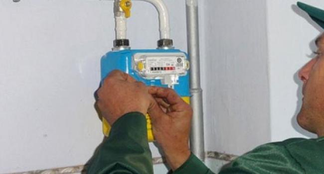 «Кременчуггаз» объявил, кто может устанавливать индивидуальные счетчики в квартирах