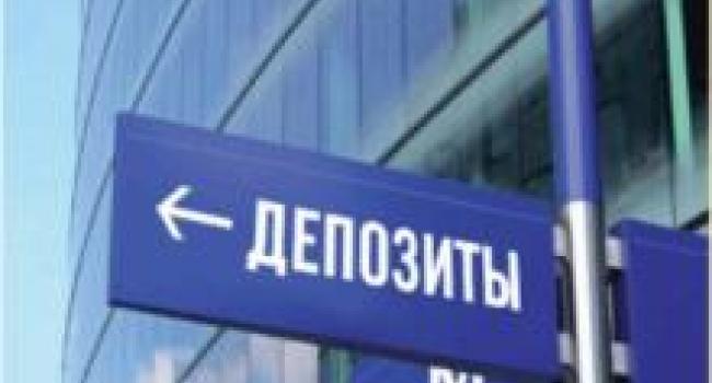 Банкам разрешили не возвращать депозиты досрочно