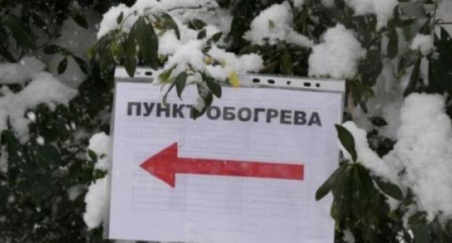 В Кременчуге сегодня откроют мобильный пункт обогрева
