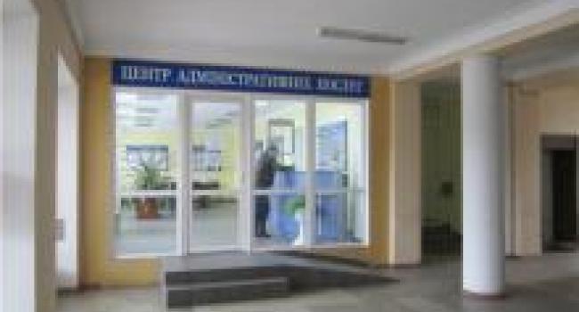 На правобережье может появиться филиал Центра админуслуг