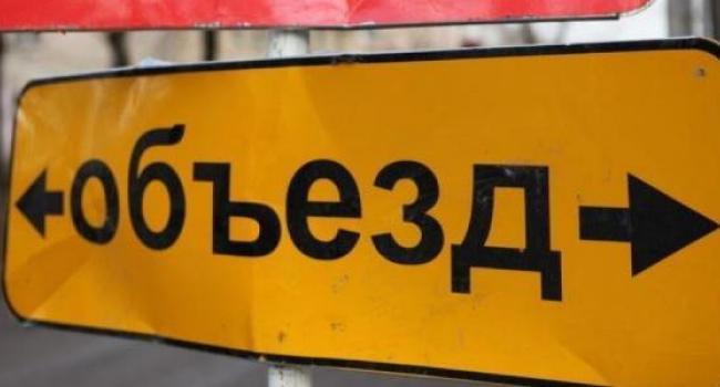 По ул. Советской Армии частично перекроют движение