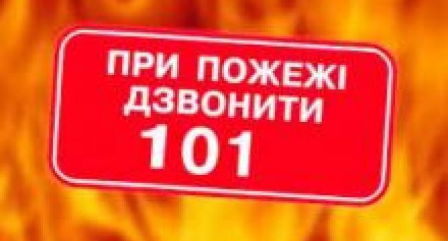 В центре Кременчуга горел микроавтобус (дополнено)