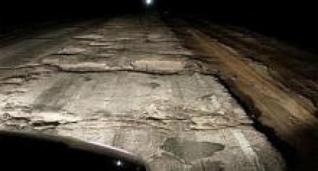 Кременчугский горсовет просит облсовет отремонтировать дорогу в Красной Знаменке