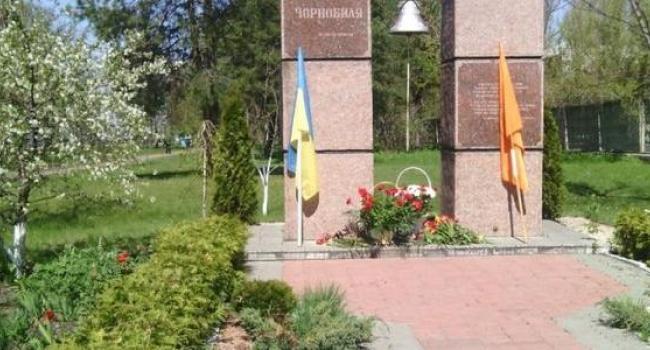 Кременчуг почтил память ликвидаторов аварии на ЧАЭС
