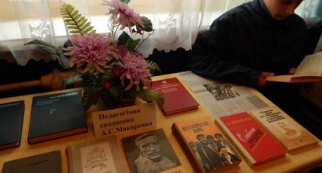 Воспитатели кременчугской колонии высоко ценят труд А.С. Макаренко - фото