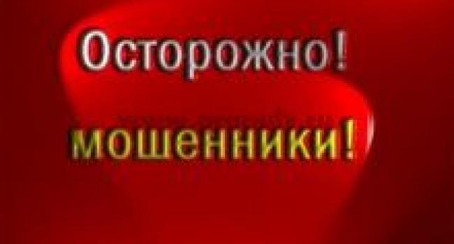 В Кременчуге «работники райисполкома» обокрали пенсионерку