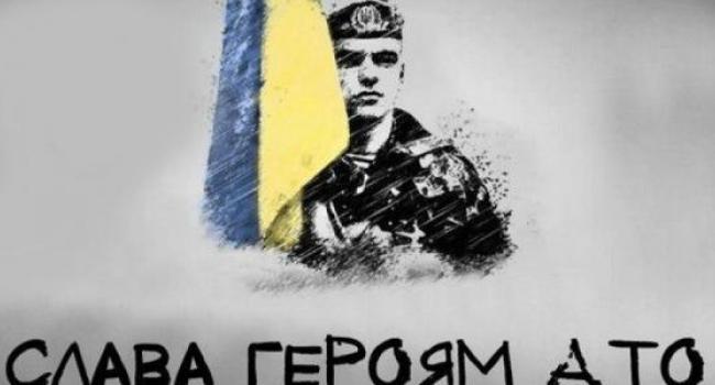 На Свиштовском кладбище будет Аллея Героев АТО