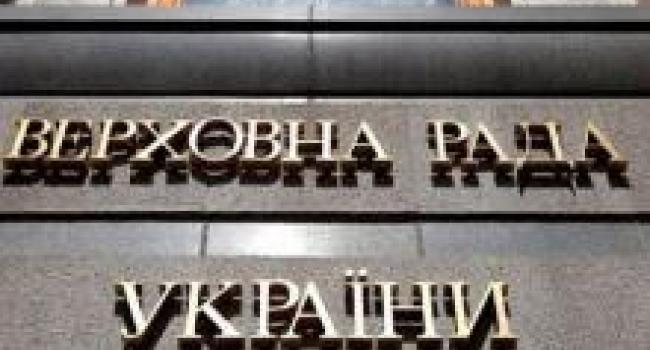 Кременчугского педагога отметила Верховная Рада