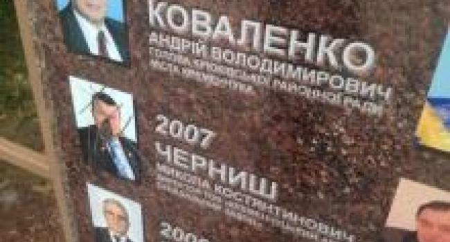 Портрет Черныша на «Аллее труда» вандалы изрезали ножами