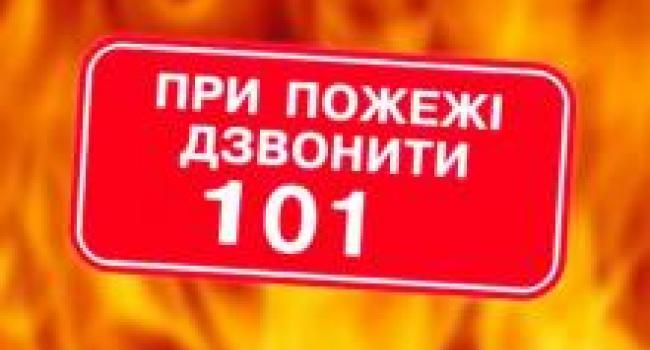 В центре города горел сарай