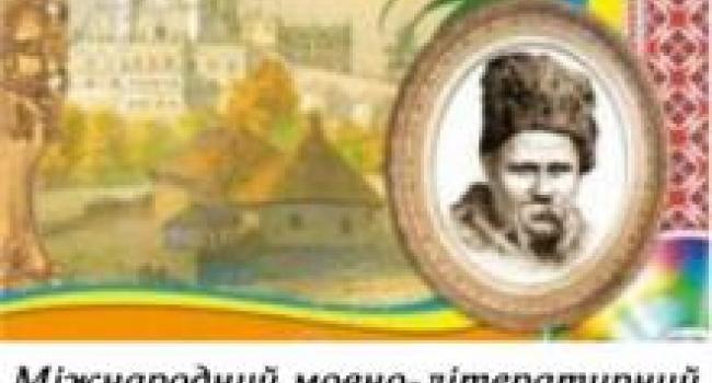 Две кременчугские школьницы одержали победу в международном конкурсе