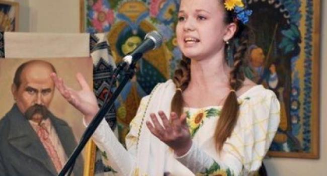 В Кременчуге ищут лучших чтецов стихов Т. Шевченко