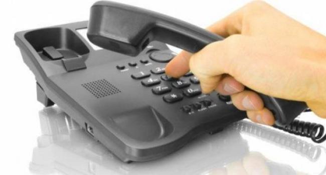 Для кременчужан изменен номер телефона приема показаний бытовых счетчиков