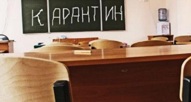 Кременчугские школьники могут «прогулять» еще неделю