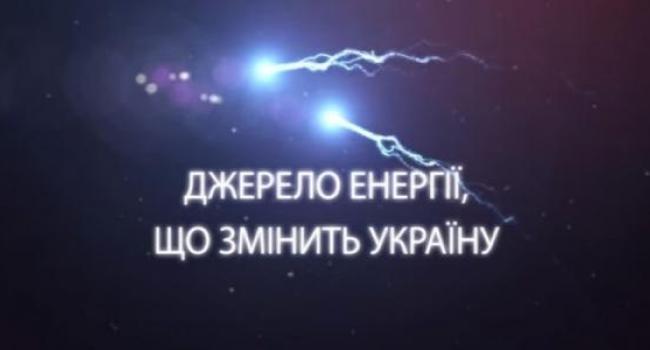 Полтавская телерадиокомпания снимет фильм по заказу USAID