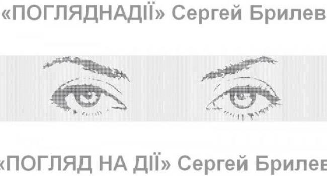 В Кременчуге появится инсталляция, не имеющая аналога в Украине