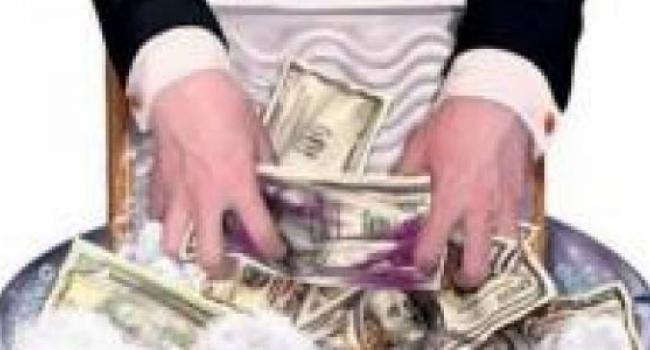 В Полтаве ликвидировали центр по «отмыванию» денег