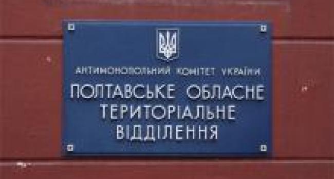 КП «Теплоэнерго» оштрафовали на 7 тысяч гривен