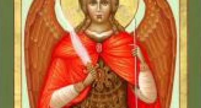 Сегодня православные празднуют Михайлово Чудо