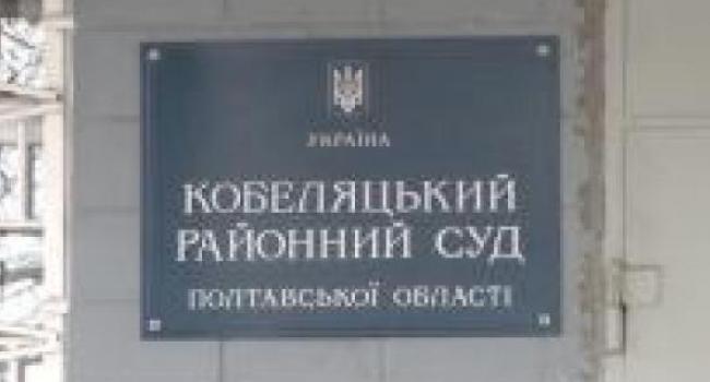 Суд по делу «Бабаева-Лободенко»: продолжение завтра