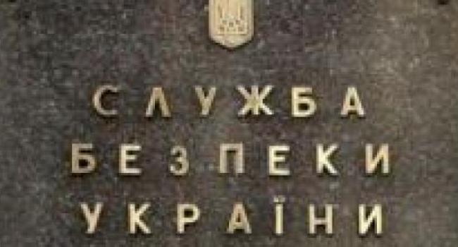 СБУ просит сообщать об антиукраинских провокациях в городе