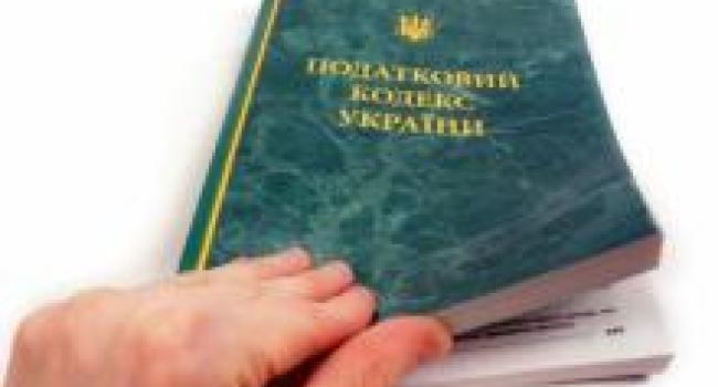 Кременчугских Дедов Морозов и Снегурочек просят уплатить налог с полученного дохода