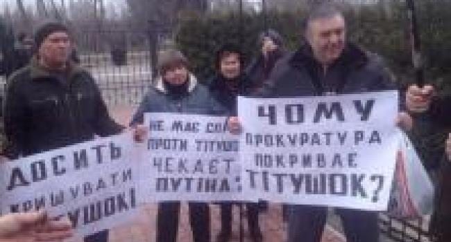 «Свобода» от прокурора требует наказать организаторов «титушек»