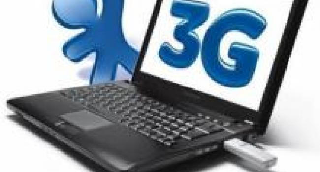 Киевстар и life:) обнародовали тарифы на 3G