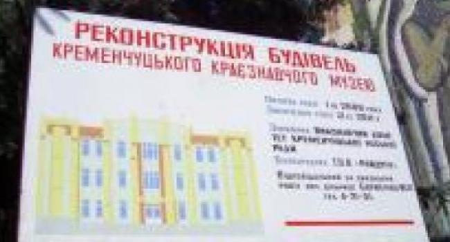 Краеведческий музей «вывели» из приоритетов