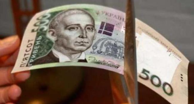 В Кременчуге выявили поддельные 500-гривневые купюры
