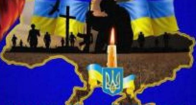 В Кременчуге установят мемориальную доску погибшему в АТО Андрею Покладову