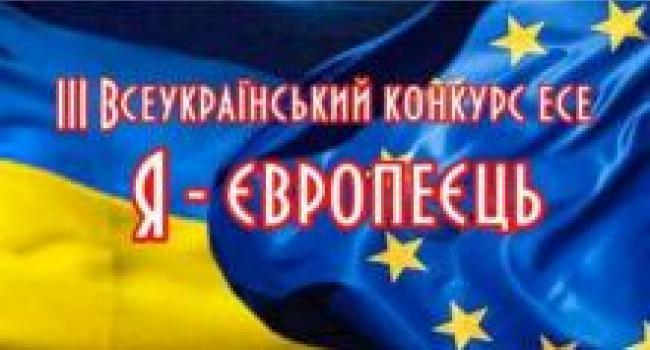 Кременчугские школьники в марте смогут посетить Литву